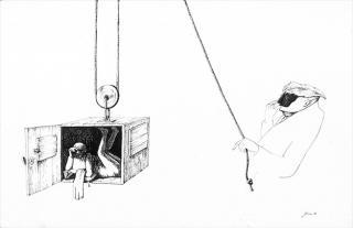 Urmuz Merkwürdige Seiten - Illustration von Jon Mincu, Fine-Press-Atelier, Berlin - Künstler, Illustrator, Zeichner, Maler für Kunst, Wissenschaft, Belletristik und Kinderbücher